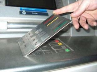 bankomaty_oszusci