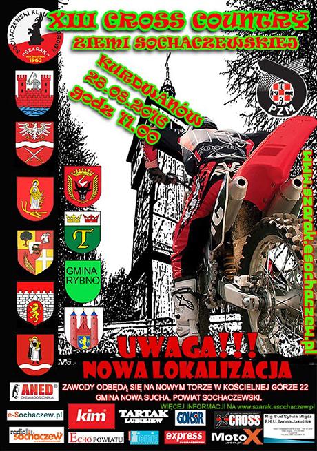 plakat-kurdwanow-2016-web