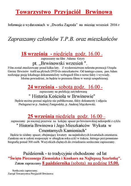 tpb_zaprasza_2016
